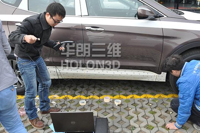 汽车挡板三维扫描案例