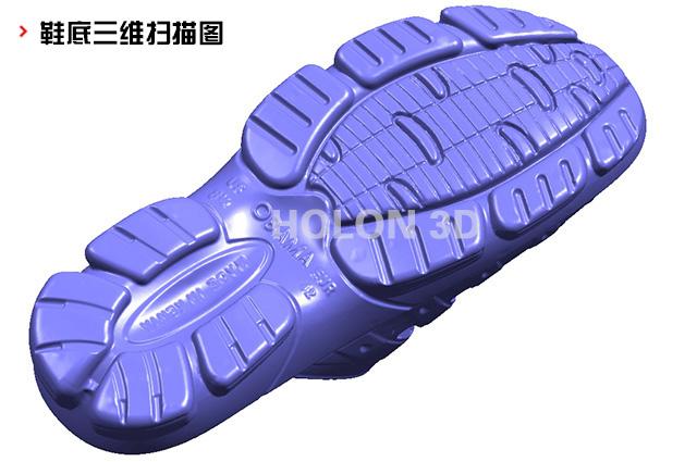 传统鞋底的制作方法一是容易导致模具不匹配,二是不能够精准的描绘出