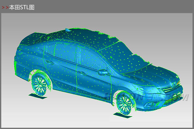 Vehicle vehicle three-dimensional inspection、Reverse design of automobile