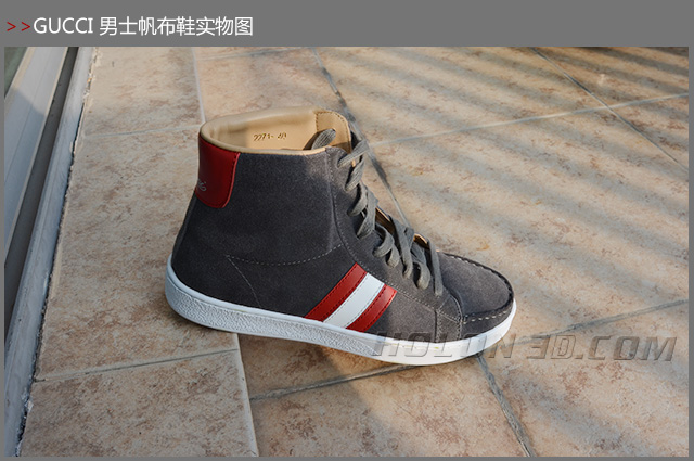 Shoe mold three-dimensional scanning、Three-dimensional inspection of shoe lasts